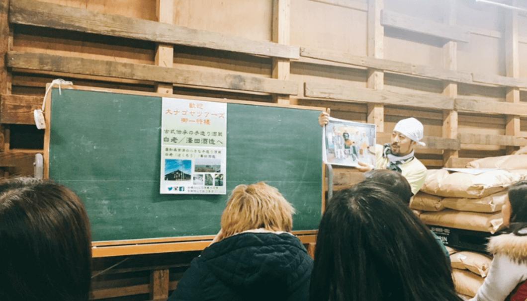 澤田酒造の見学ツアー