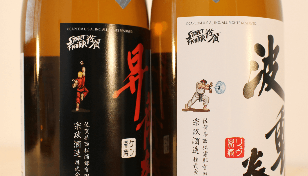 日本酒に描かれたドット絵のケンとリュウ