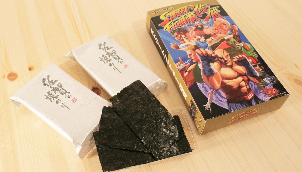 ゲームパッケージのような箱の中には佐賀県名産の海苔
