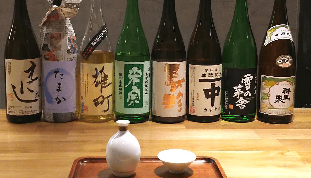 カンザケとアテ 豆燗(まめかん)