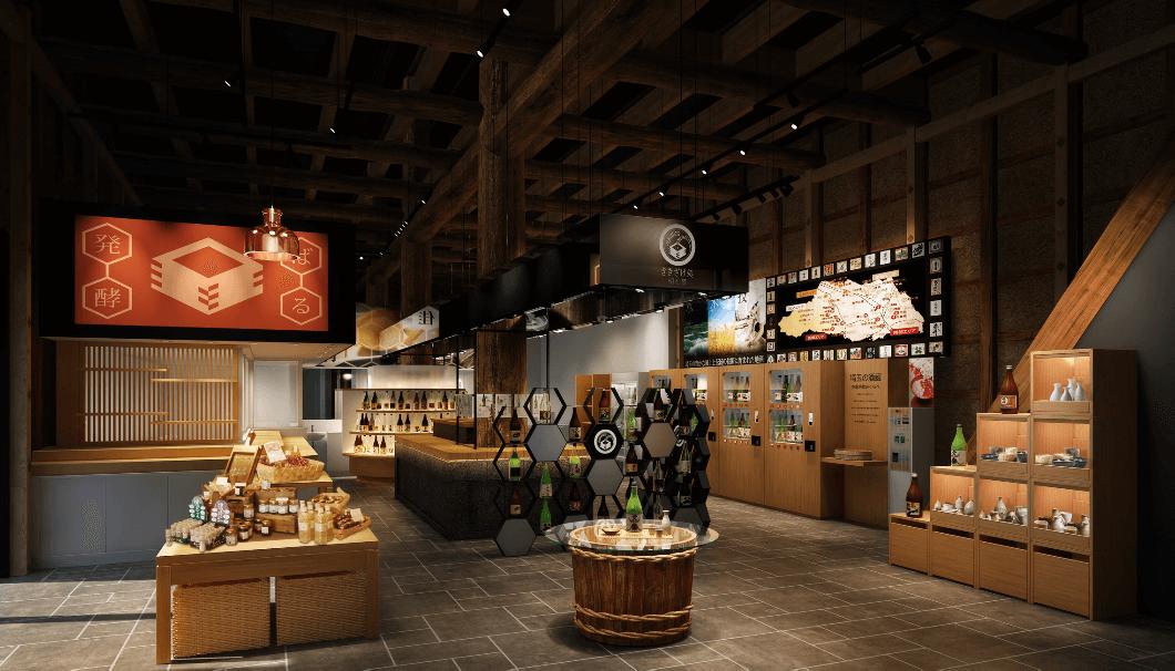 昭和蔵が県内35蔵の地酒を楽しむことができる「ききざけ処」としてリニューアル