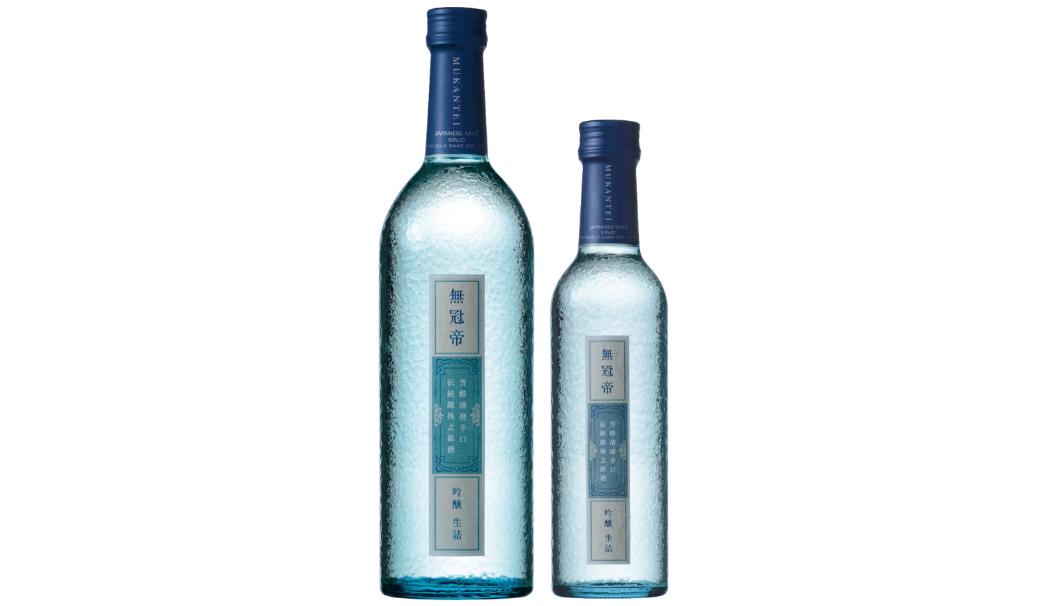 菊水酒造(新潟県)が3月20日にリニューアルした吟醸酒「無冠帝」のボトル写真