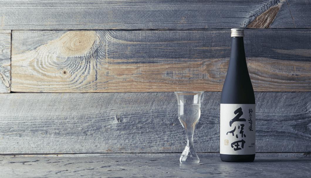 『久保田 純米大吟醸』のボトル画像