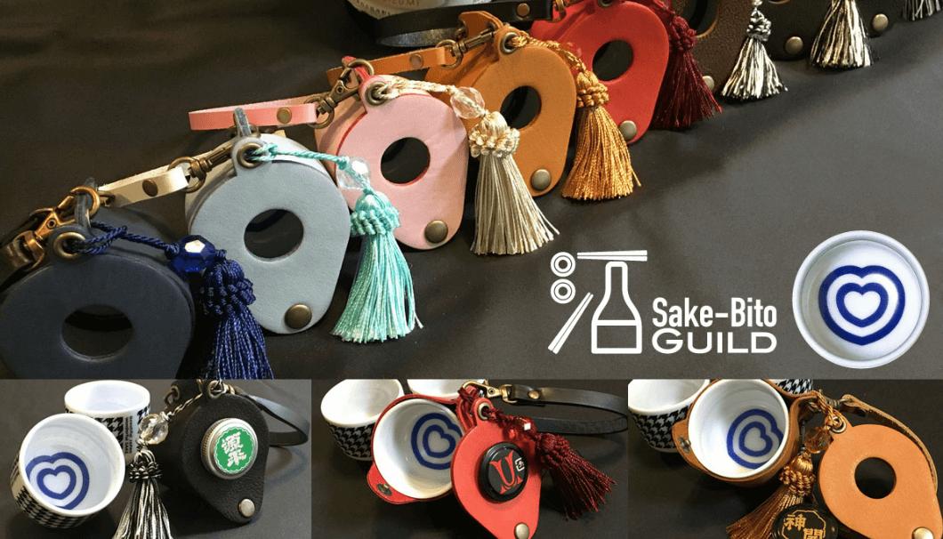 sake-bito-guild「お猪口ホルダー」