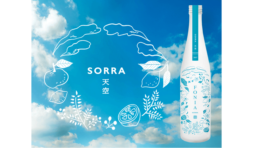 株式会社WAKAZEが2018年春に3種発売! その第1弾となる「和が薫るボタニカルSAKE《FONIA》」シリーズの「SORRA~天空~」