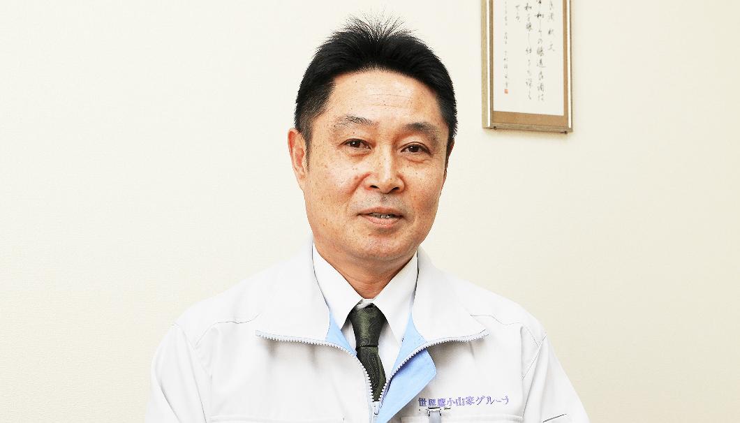 株式会社北鹿の岩谷正人社長