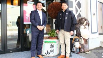 麒麟山酒造取締役営業部長の漆原典和さんと都屋代表取締役社長の坂上重成さん