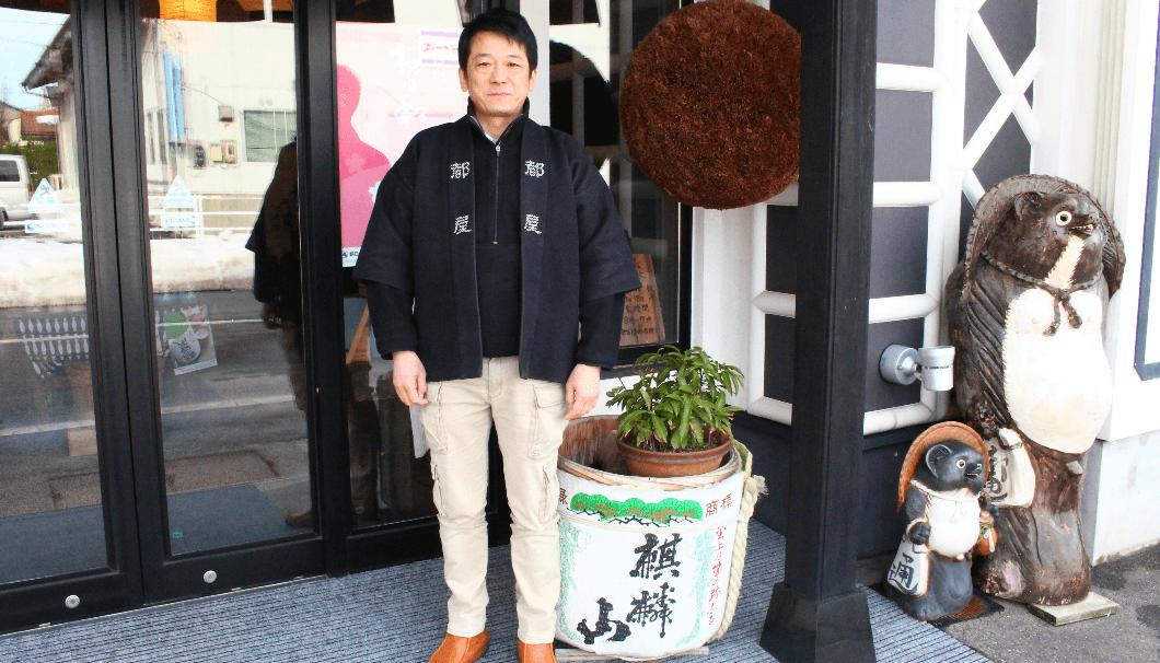「都屋」2代目代表取締役社長の坂上重成さん