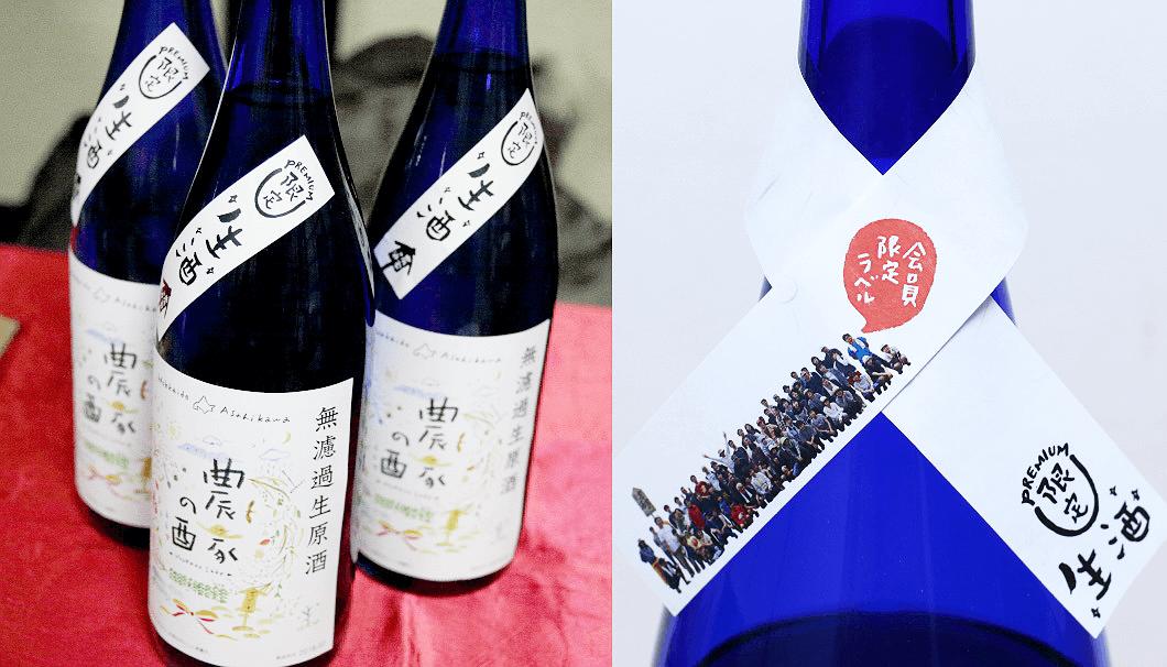 農家の酒プロジェクト2017のラベルデザイン