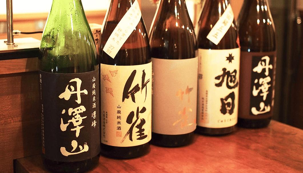 「えんじゃく、」で飲める日本酒