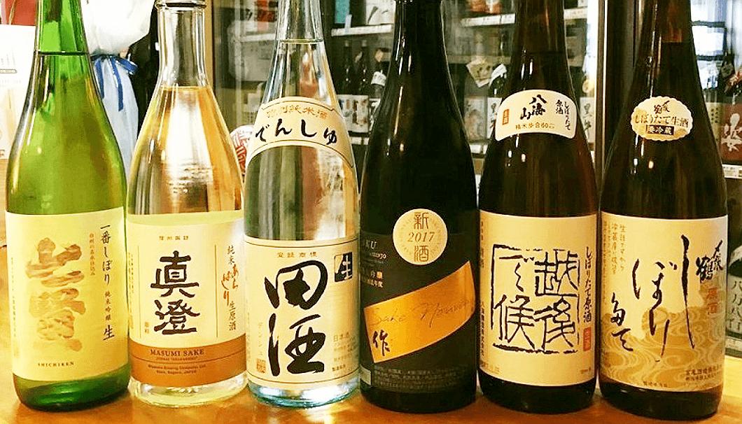日本酒の選び方・酒瓶