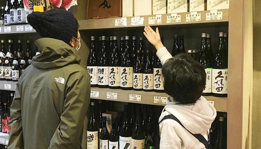 日本酒の選び方・店員さんに相談する
