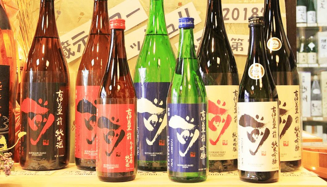 日本酒の選び方・さまざまなボトル