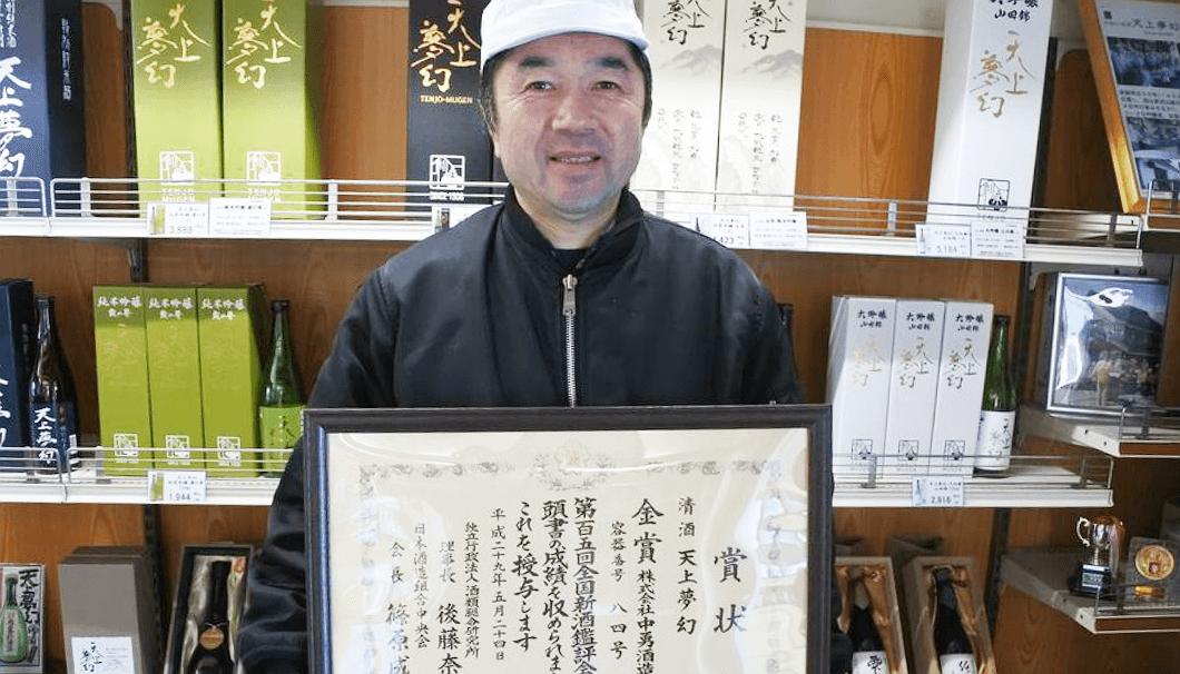 中勇酒造店杜氏の上野和彦さん
