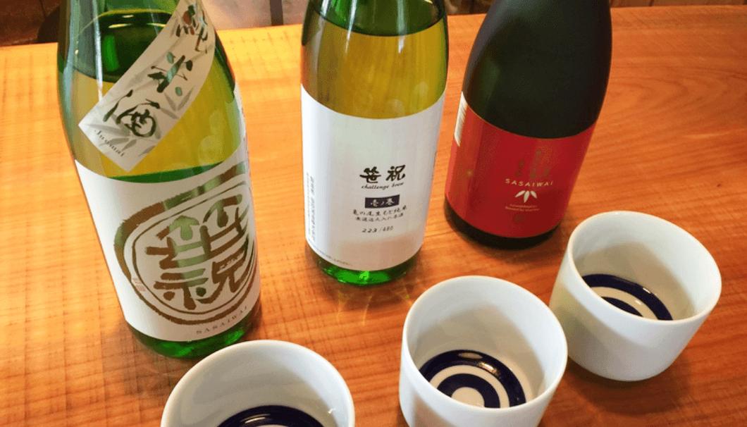 笹祝酒造の飲み比べラインナップ
