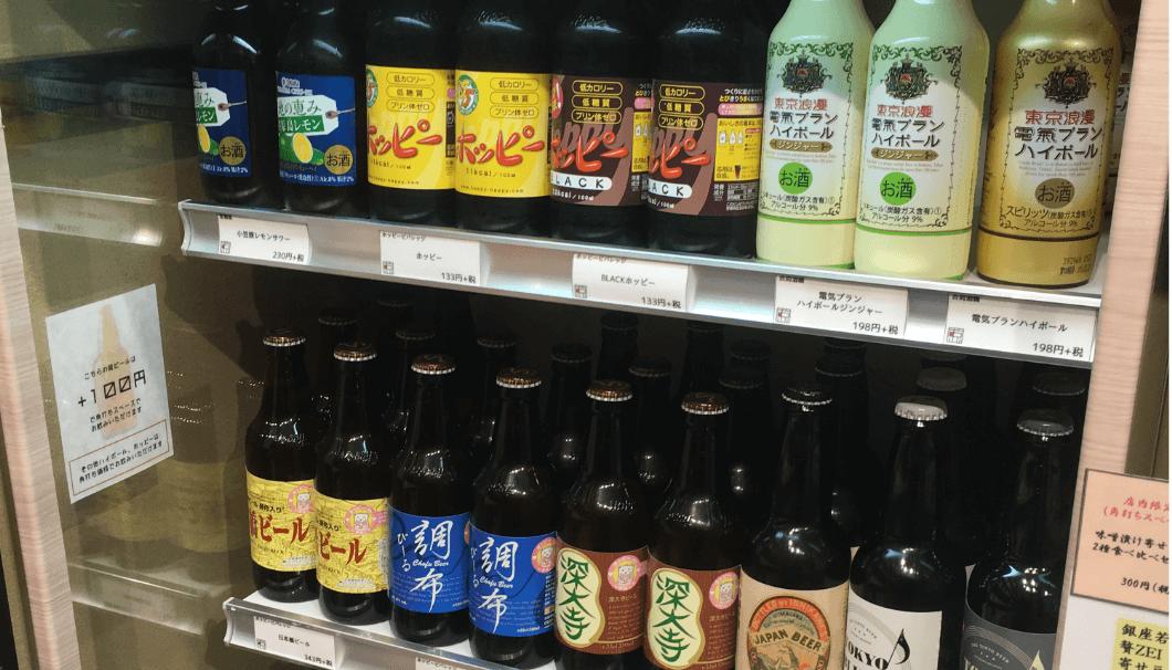 東京商店で売ってるビール