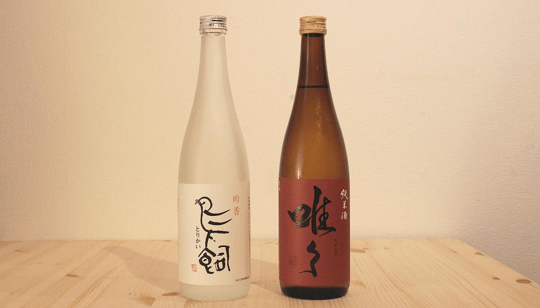 左:「吟香 鳥飼 米焼酎(鳥飼酒造/熊本県)」右:「唯々 純米酒(竹内酒造/滋賀県)」