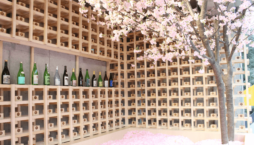 サクラチルバーの見所である桜のプール
