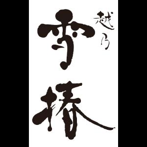 雪椿酒造株式会社のロゴ
