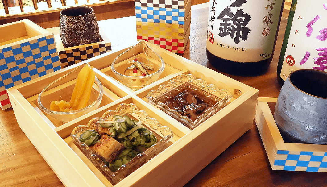 ATSUKI NO KURA(あかつきのくら)オススメの肴、おつまみ、酒のアテ