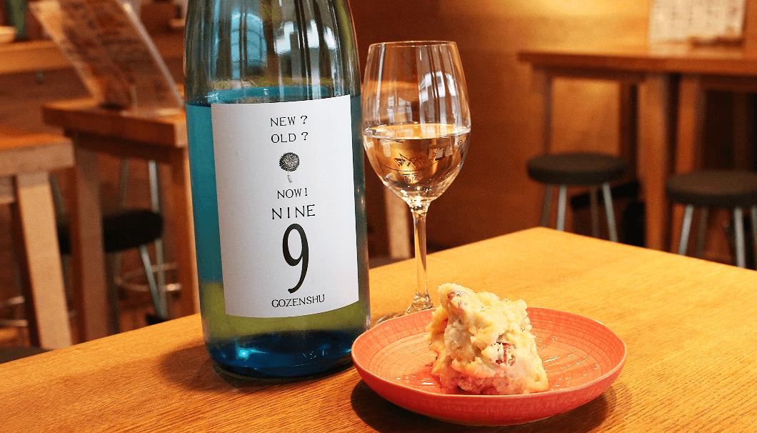 日本酒バルちんたら(Chintara)のおすすめメニュー:さつまいものサラダ