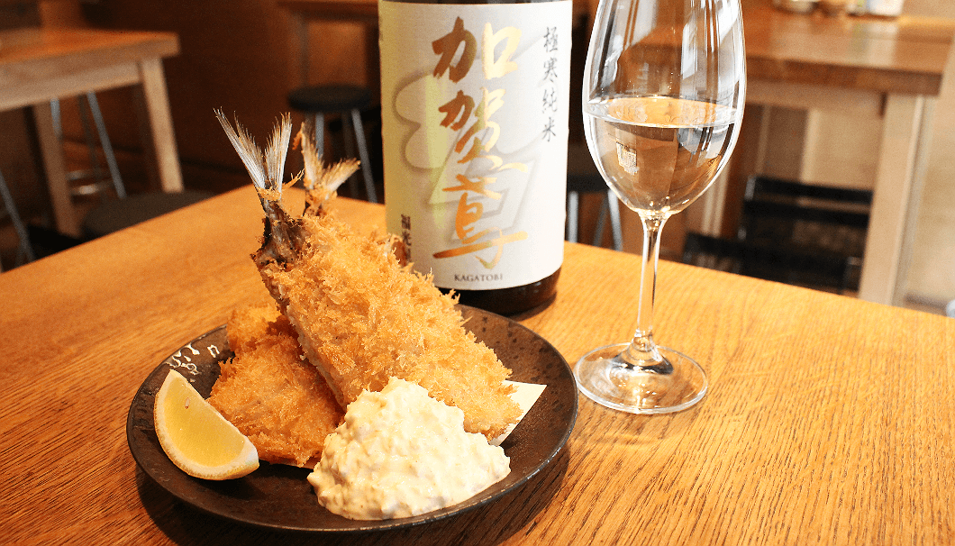 日本酒バルちんたら(Chintara)の大人気メニュー。アジフライ