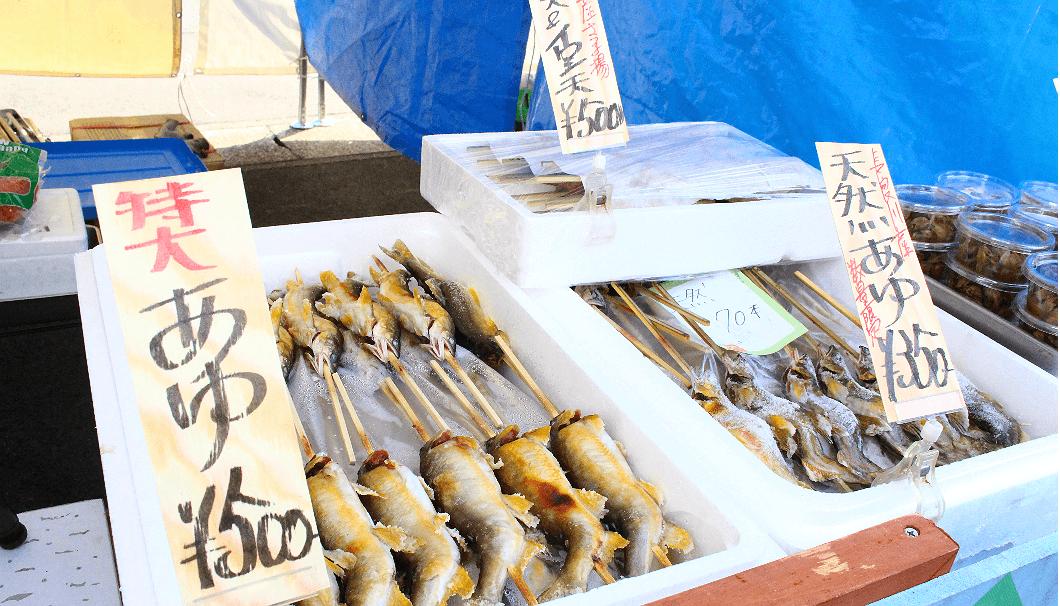 千代菊の蔵開きで販売された大きな鮎