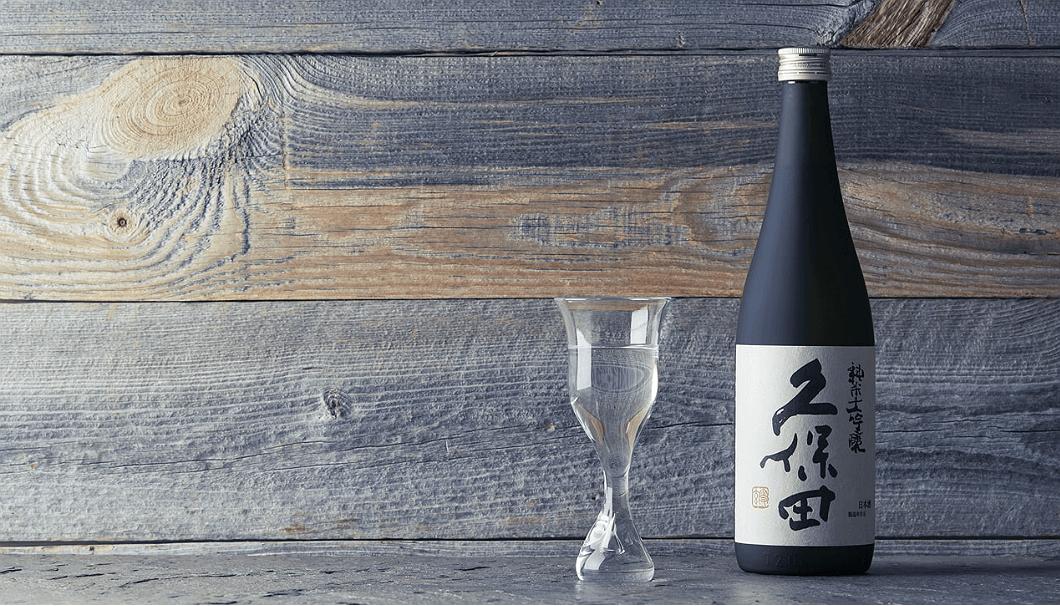 朝日酒造が25年ぶりに通年商品として発売したのが「久保田 純米大吟醸」