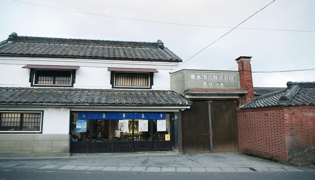 茨城県古河市唯一の酒蔵