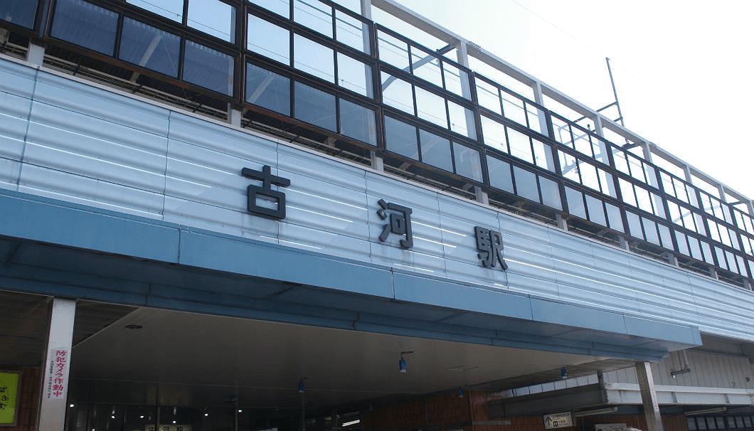 青木酒造のある古河駅