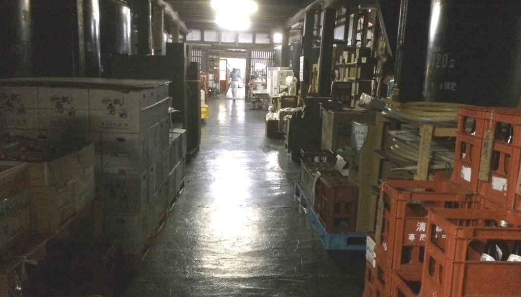 武勇の貯蔵庫