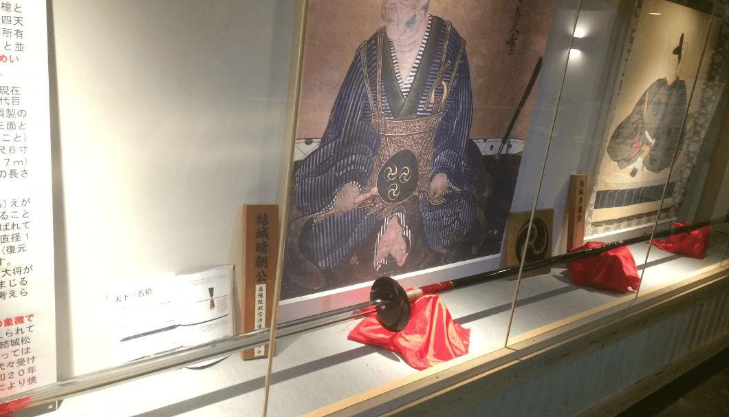 武勇に展示された日本刀