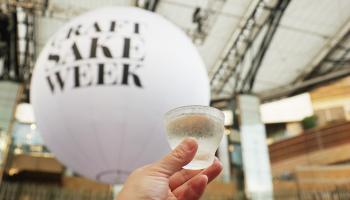 CRAFT SAKE WEEK 2018で乾杯!