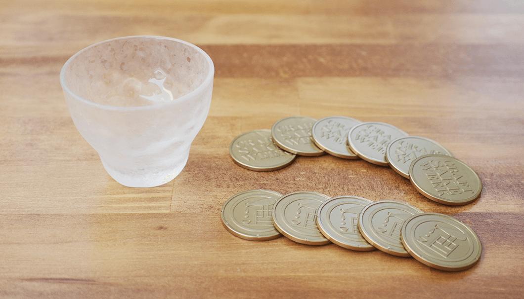 CRAFT SAKE WEEK 2018で使用される酒器とコイン