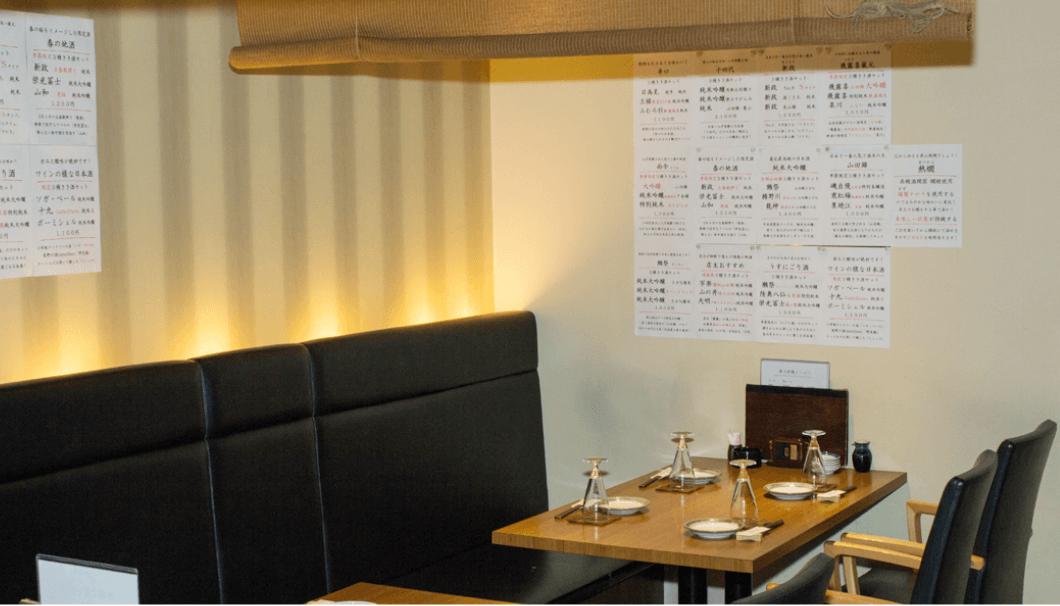 新宿歌舞伎町にある居酒屋、うまいもんの本店のテーブル席の写真