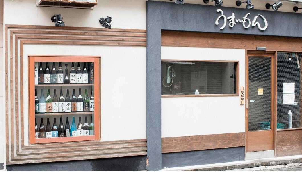 新宿歌舞伎町にある居酒屋、うまいもんの本店の外観を撮った写真
