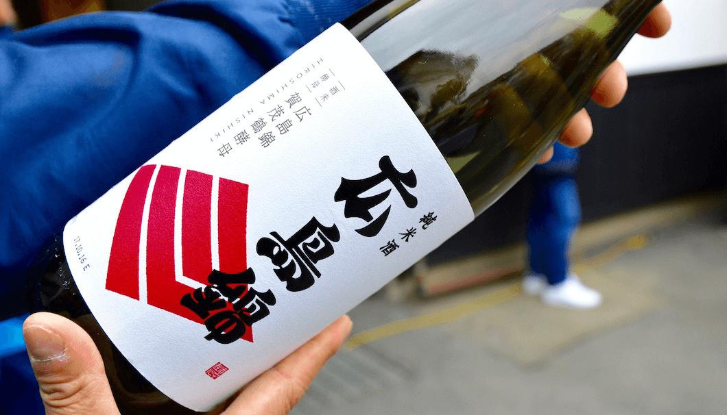 新ブランド広島錦の酒瓶