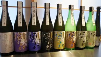日本酒、風の森のボトルが並んでいる写真