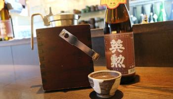 京都産技研が開発した燗酒用酵母「京の珀」を使用して醸された「英勲 本醸造 京の珀」