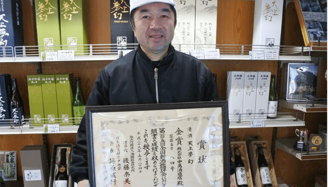 10年連続金賞を獲得した中勇酒造店の上野和彦 杜氏