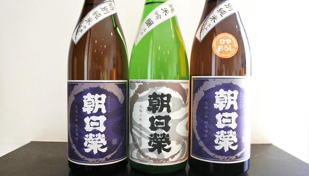 相良酒造が醸す「朝日榮」