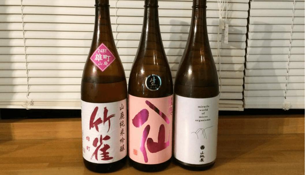 SAKEおかわりの春酒