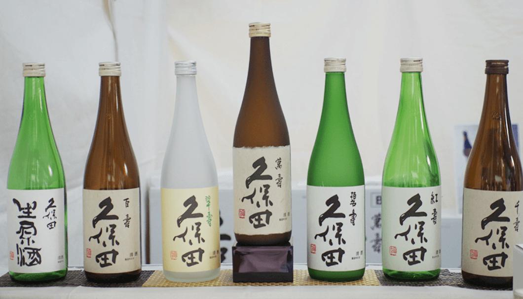 「SAKE Spring 品川 2018」で並べられた久保田のラインナップ