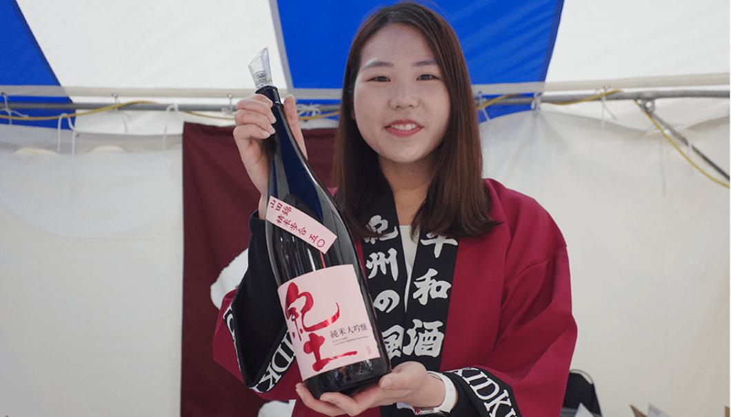 「SAKE Spring 品川 2018」で振舞われた平和酒造が醸す「紀土」