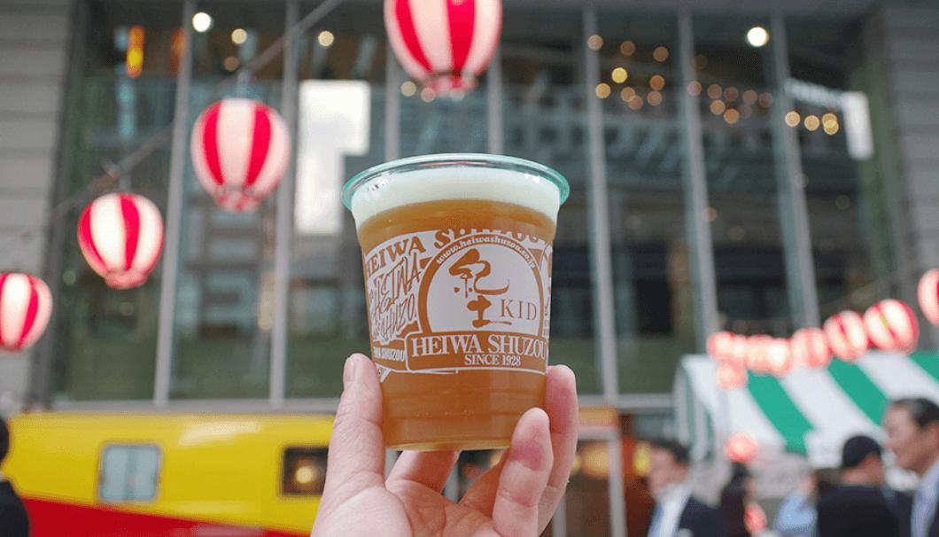 「SAKE Spring 品川 2018」で振舞われた「紀土」のクラフトビール