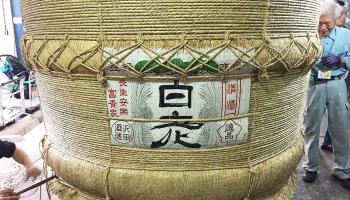 澤田酒造の木甑