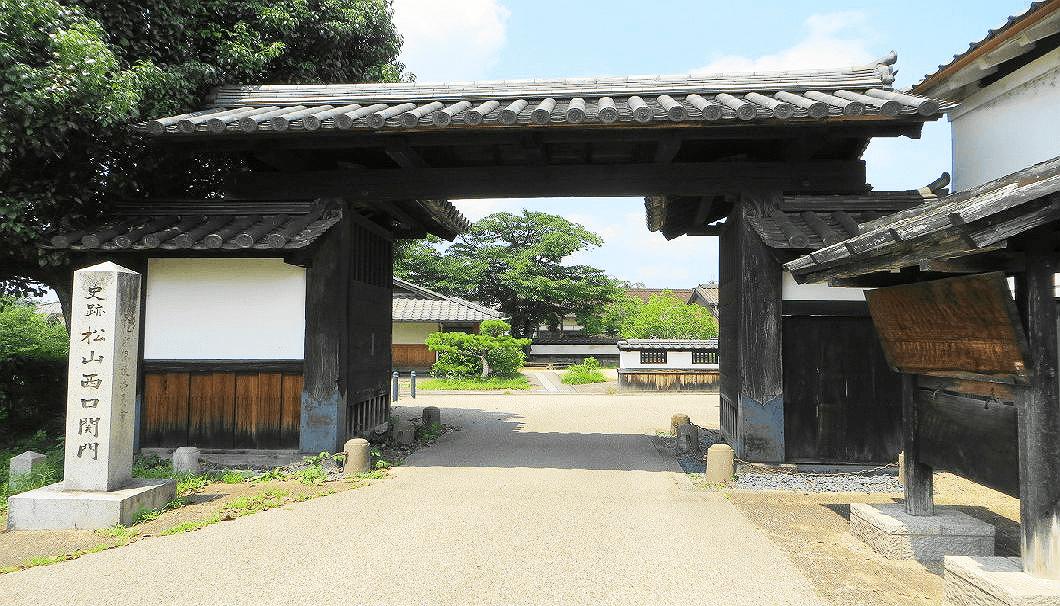 松山城西口関門