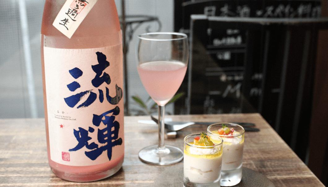 KIRAZ(キラーズ)のスペイン料理とぴったりの、赤色酵母を使った日本酒、流輝(るか)