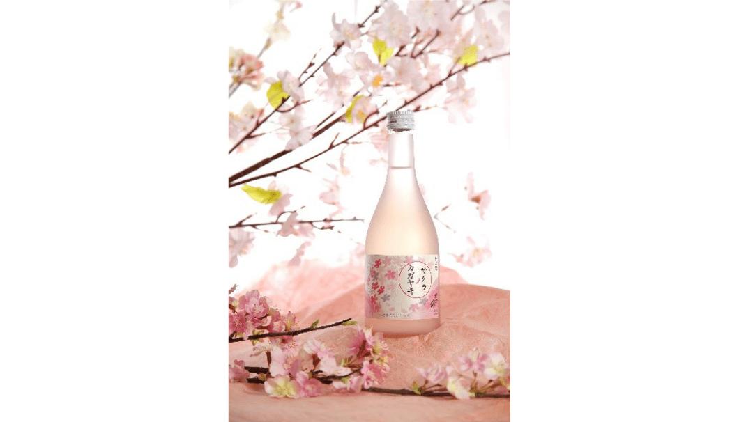 「河津桜酵母」仕込み『サクラノカガヤキ』のボトル画像