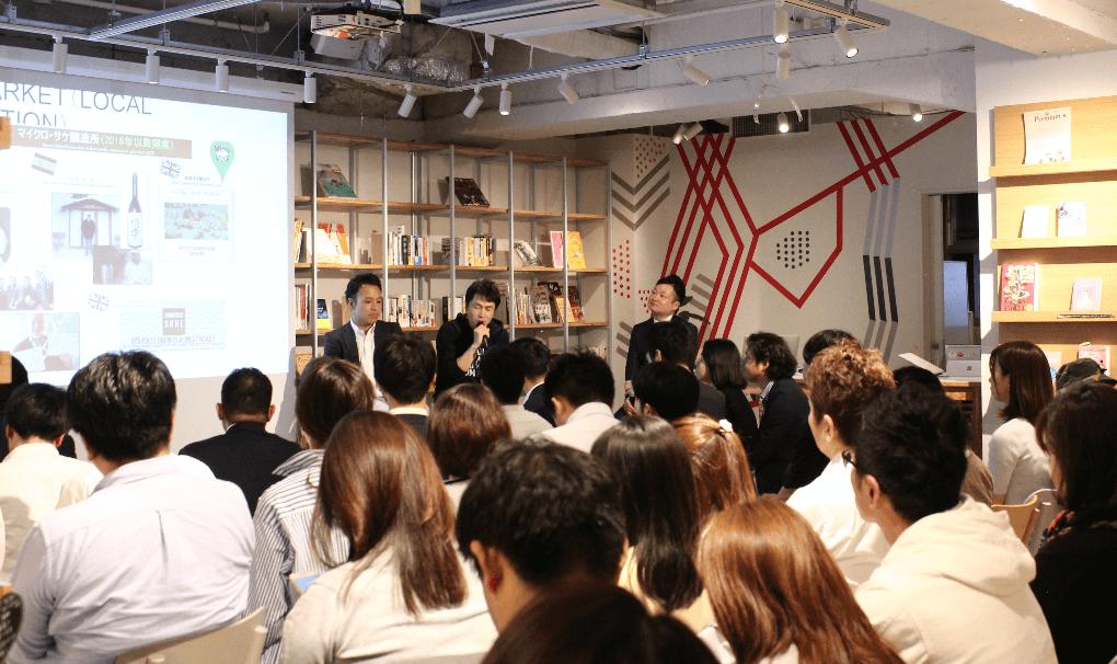ビジネスインサイダージャパン主催のトークイベントの会場を俯瞰した写真